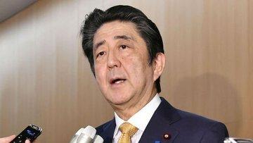 Japonya'dan 120 milyar dolarlık dev mali paket