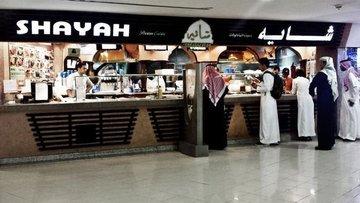 Suudi Arabistan'da kadınlar artık restoranlara erkeklerle...