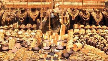 Kapalıçarşı'da altının kapanış fiyatları (12.12.2019)