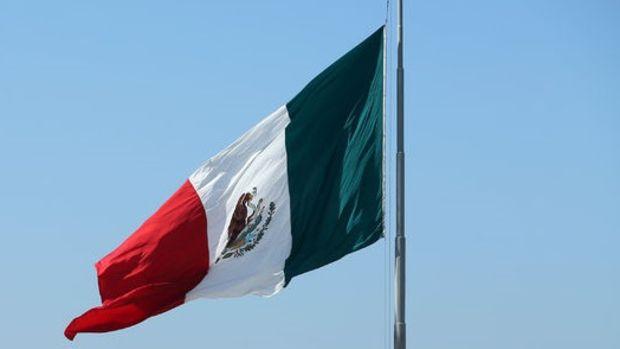 Meksika Merkez Bankası dördüncü ardışık toplantısında da faiz indirdi