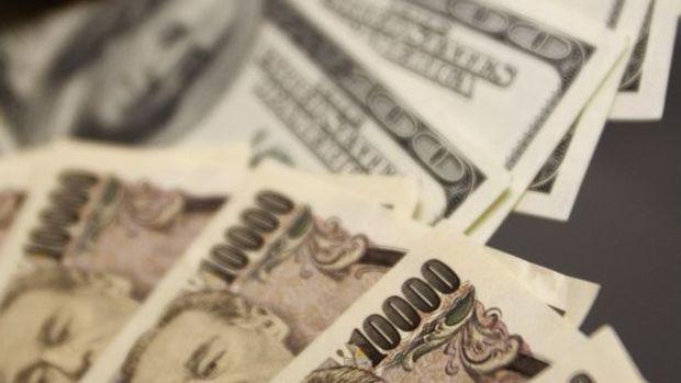 Yen dolar karşısında haftalık kazancına yöneldi