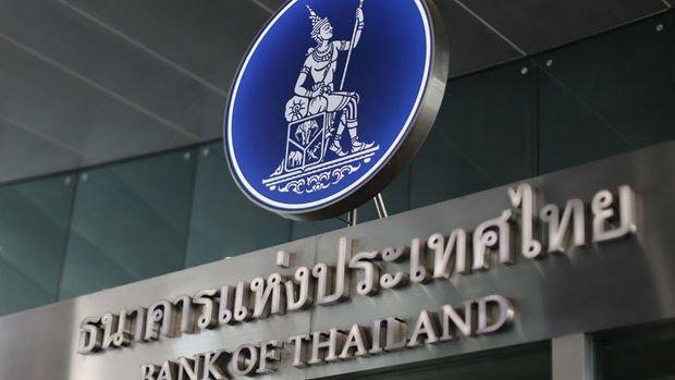 Tayland faizi rekor düşük seviyeye indirdi