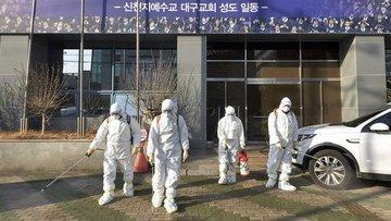 Çin'de Kovid-19 salgınından ölenlerin sayısı 2 bin 238'e ...