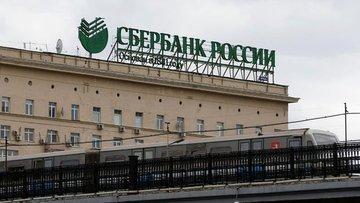 Sberbank'ın karı 4. çeyrekte tüm beklentileri aştı