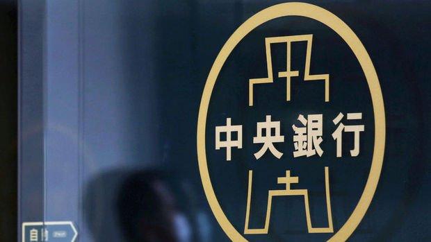 Tayvan faiz indirdi