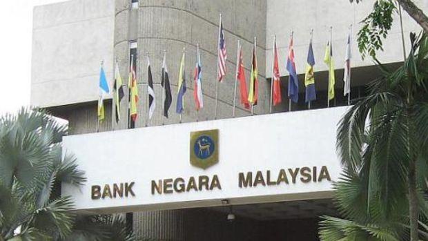 Malezya Merkez Bankası zorunlu karşılık oranını yüzde 2'ye düşürdü