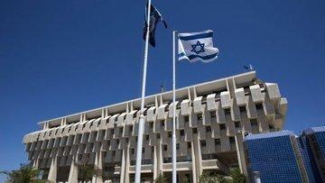 İsrail MB 2015'ten bu yana ilk kez faiz indirdi
