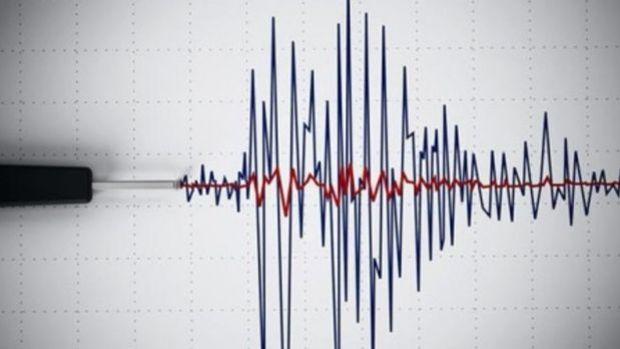 Bingölde 4.3 büyüklüğünde deprem