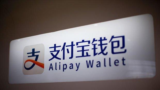 Alipay'den, Wuhan esnafına faiz desteği