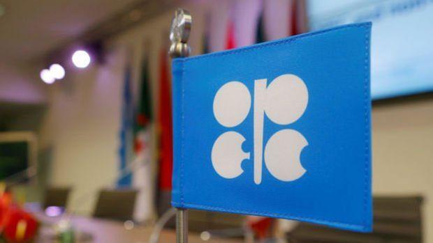 OPEC+ koalisyonundan