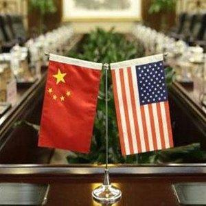ABD VE ÇİN ARASINDAKİ İPLER HONG KONG ÜZERİNDEN YENİDEN GERİLYOR
