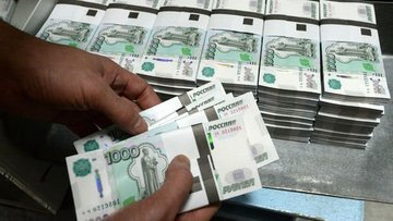 Rus ekonomisi Nisan'da yüzde 12 küçüldü