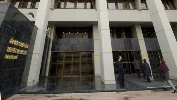 TCMB net uluslararası rezervleri 29.1 milyar dolara geriledi