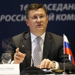 RUSYA ENERJİ BAKANI NOVAK: OPEC ANLAŞMASINA GÖRE PETROL ÜRETİMİ AĞUSTOS'TA ARTACAK