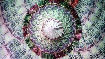 Ekonomik veri programı - 13 Temmuz 2020