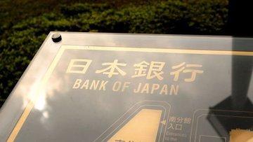 Japonya Merkez Bankası para politikasını değiştirmedi, bü...