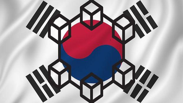 G. Kore'nin yeni teşvik paketi yapay zeka, blockchain ve 5G'yi de içeriyor