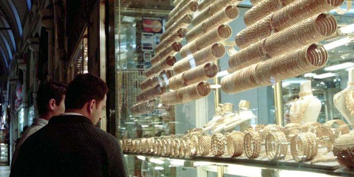 Kapalıçarşı'da altının kapanış fiyatları (26.08.2020)