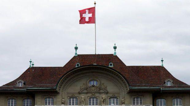 İsviçre ekonomisi rekor daralma kaydetti