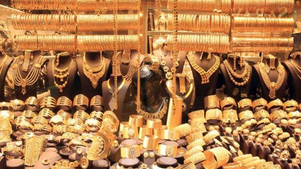 İstanbul'da altın fiyatları (14.09.2020)