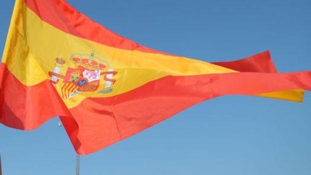 İspanya ekonomisi ikinci çeyrekte yüzde 17,8 daraldı