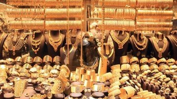 İstanbul'da altın fiyatları (24.09.2020)