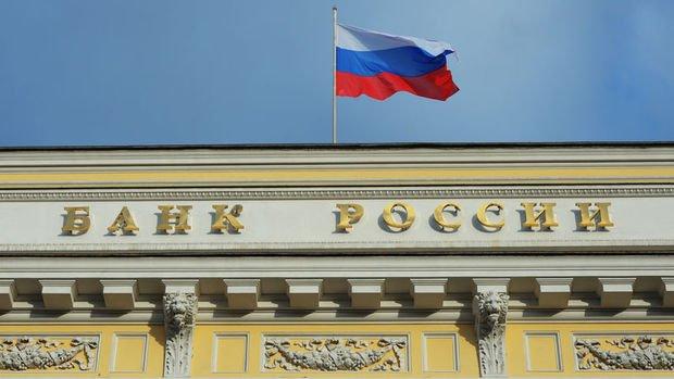 Rusya Merkez Bankası politika faizini değiştirmedi - Bloomberg HT