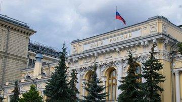 Rusya politika faizini sabit tuttu