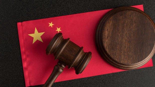 Çin'den eski portföy yöneticisine idam cezası
