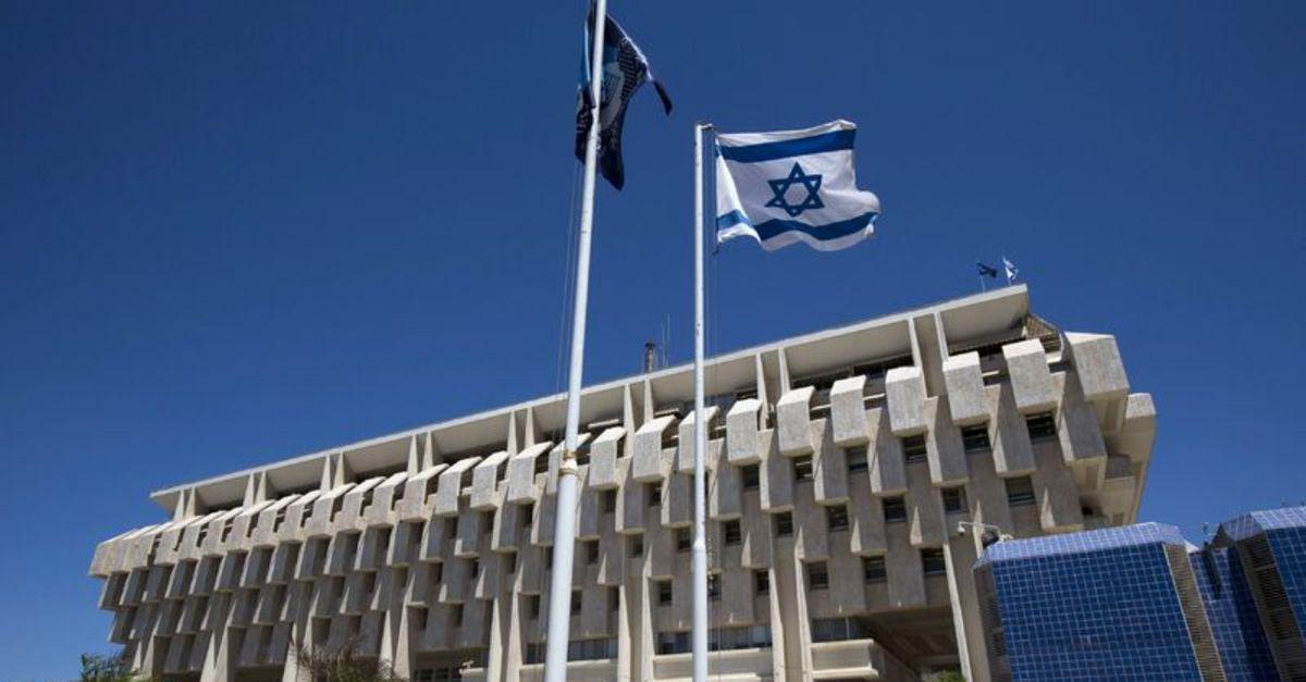 İsrail Merkez Bankası'ndan 30 milyar dolarlık döviz alım kararı