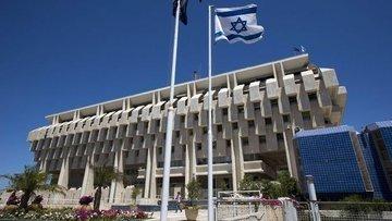 İsrail Merkez Bankası'ndan 30 milyar dolarlık döviz alım ...