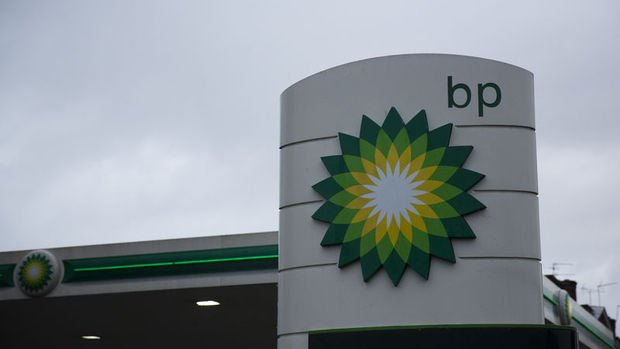 BP Umman'daki gaz sahasında hisselerini satıyor
