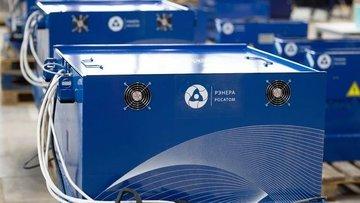 Rus şirketi, Güney Kore enerji şirketinin yüzde 49 hisses...