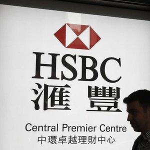 HSBC'DEN TCMB VE BANKA HİSSELERİ GÜNCELLEMESİ