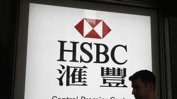 HSBC'den TCMB ve banka hisseleri güncellemesi