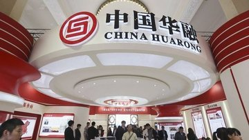 Çin Merkez Bankası'ndan varlık yönetim şirketine müdahale