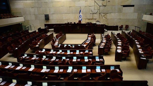 İsrail'de Netanyahu dönemi kapanıyor
