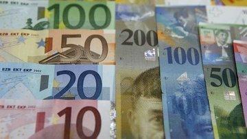 AMB bankalar için kaldıraç esnekliğini Mart 2022'ye uzattı