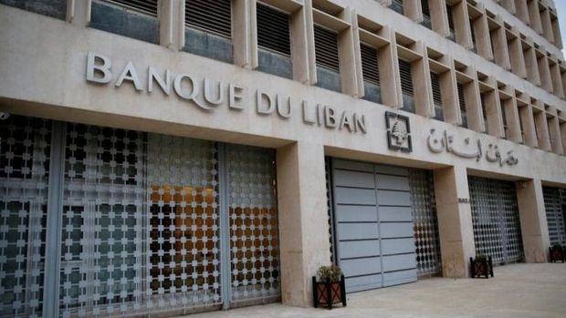 Lübnan'da Merkez Bankası, ilaç ithalatı için ödeme yapacak
