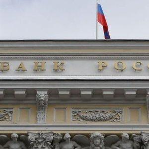 RUSYA MERKEZ BANKASI FAİZİ ARTIRDI VE İLAVE SIKILAŞMA SİNYALİ VERDİ