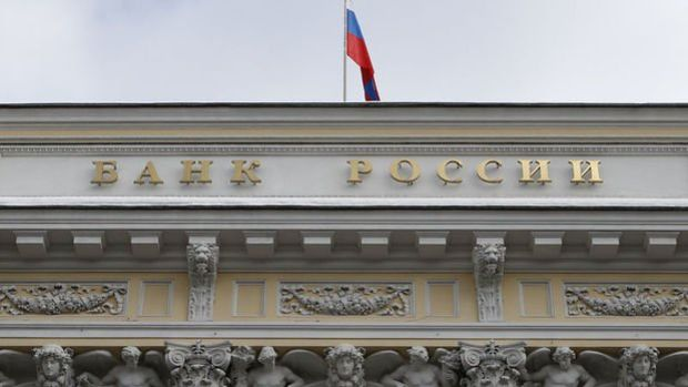 Rusya Merkez Bankası faizi artırdı ve ilave sıkılaşma sinyali verdi