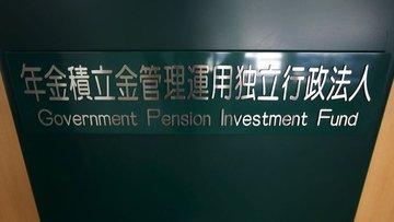 Dünyanın en büyük emeklilik fonu ABD tahvillerini rekor m...