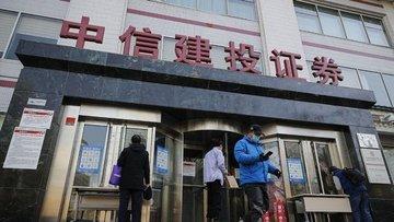 Küresel fonlar Çin tahvil alımlarını hızlandırdı