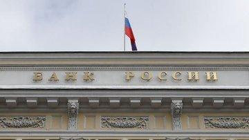 Rusya'dan güçlü faiz artışı