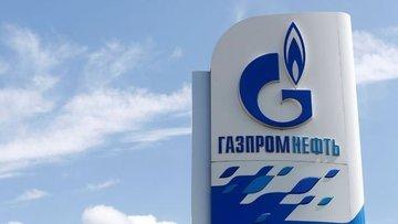 Gazprom Türkiye doğalgaz beklentisini açıkladı