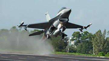 ABD'de Biden'a F-16 mektubu